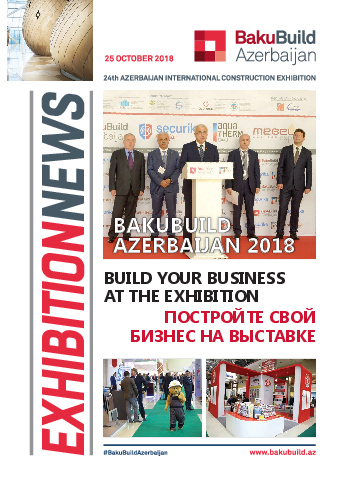CIPS 2018 Daily Newspaper